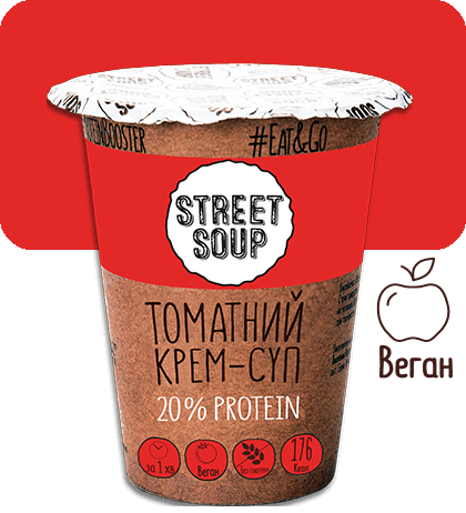 TOMATO SOUP-TO-GO 50 G
