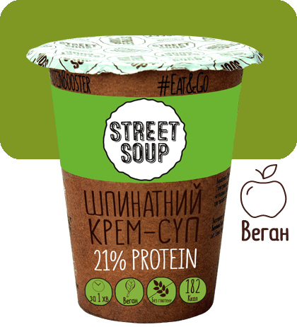 SPINACH SOUP-TO-GO 50 G